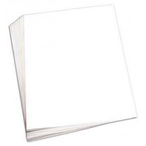 Kopierpapier A1 80g hochweiß 594 x 841mm